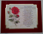 25th Wedding Anniversary Gift Love Poem For Wife/Husband...