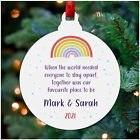 Personalised Lockdown Christmas 2020 Decoration Family Rainbow Bauble Ornament