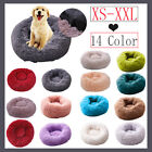 Pet Dog Cat Kennel Calming Bed Round Nest Warm Soft Plush Comfort Sleeping S-3XL