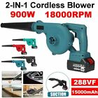 Cordless Electric Air Blower Leaf Dust Collector Vacuum Cleaner With Dust Bag
