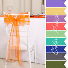 200 pieces Organza Sheer Chair Cover Sash Wedding Banquet Decoration COLOURS