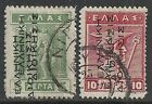 Greece stamps 1912 YV 203+205 Double Overprints  CANC  VF