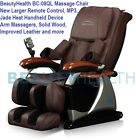 BRAND NEW BEAUTYHEALTH BC-08QL MASSAGE CHAIR RECLINER SHIATSU JADE HEAT THERAPY