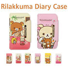 when can i buy the galaxy note 4 - Rilakkuma Diary for Galaxy Note2 (N7100) and other models (Free shipping)