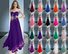 New Prom Party Ball Gorgeous Evening Gown Formal Dresses Bridesmaid Beading 6-26