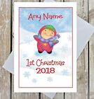 PERSONALISED BABYS FIRST CHRISTMAS BABIES 1ST XMAS KEEPSAKE CARD 2016 MULTI