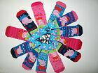Girls Boys Peppa Pig or George Pig Socks 4 Pairs NEW