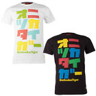 BNWT Mens Onitsuka Tiger Graphic Short Sleeve T Shirt