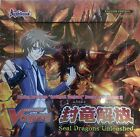 Cardfight Vanguard - BT11 Foil (R) Rare Cards ( #021EN - 039EN)