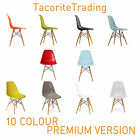 10 COLOUR CHOICE Eames Eiffel DSW DSR style Chair Lounge Dining Retro Designer