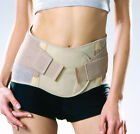 BACK SUPPORT, BACK BRACE, Med or Lg, Nano Bamboo, AntiBacterial, LatexFree New