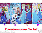 free shipping - new Kids Girls Boys Frozen Elsa and Anna Beach Bath Towel towels