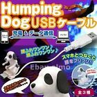 CUBE Humping Dog USB Cable Charging Micro Data Transfer Connector PC Device
