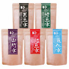 Slim Q Water Drinking Water Craft Powder Red Bean/Green/Bean/Barley/BLACK 2Gx30