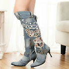 Plus Size Sexy Womens Zipper Denim Rivet High Heel Knee Pattern New Boots Shoes