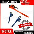 ADJUSTABLE STILSON LARGE HEAVY DUTY PLUMBERS MONKEY PIPE WRENCH SPANNER TOOL 19