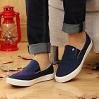 Men Canvas Plimsoll Shoes Slip On Pump Slippers Trainers Blue/Black/Burgundy New