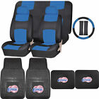 Synthetic Leather Seat Covers NBA Los Angeles Clippers Rubber Floor Mat Universa on eBay