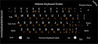 Hebrew Transparent Keyboard Sticker 6 colors Available! Best Quaility!