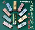 JAPANESE Naniwa Ebi Super Sharpening Stone whetstones with Stand Made in JAPAN