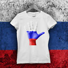 Russian Hand Woman's Ladies Tee T-shirt White Russian Flag #