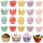12Pcs Filigree Vine Cupcake Wrappers Cases Laser Cut Wedding Birthday Christmas