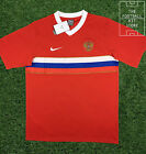 Russia Home Shirt - Official Nike Football Shirt - All Sizes