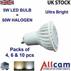 Allcam 5W / 7W GU10 LED Bulbs Ultra Bright, 50mm Height, Dimmable or Regular,New