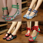 Women Chinese Embroidered Flower Flat Shoes Bridal Mary Jane Ballet Sandals