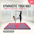 2.4m/3m Exercise Mat Floor Dance Home Gym Yoga Judo Pilates Gymnastics Mat New