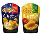 """Glico """"Cheeza""""Cheddar, Camembert, Japan, Snack, Candy"""
