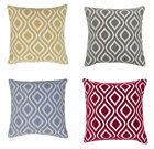 """El Paso Filled Ogee Patterned Cushion Covers (17"""") 43cm x 43cm"""