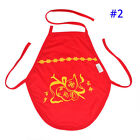 Creative Bright Red Color Aprons Baby Bibs for 0-1 Years Old China Style Bibs
