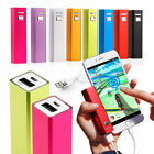 2600mAh USB External Portable Backup Battery Charger Power Bank for Mobile Phone