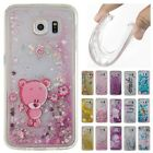 Quicksand Dynamic Liquid Glitter Soft TPU Bling Case Cover For Samsung S6/edge