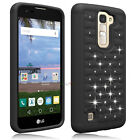 For LG Treasure 4G LTE Shockproof Hybrid Rugged Rubber Armor Case Phone Cover
