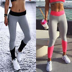 USA Women High Waist Yoga Fitness Leggings Running Stretch Sports Pants Trousers
