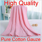 Baby Pink 95x120cm 100%Pure Cotton Gauze Bath Towel Absorbent Washable Onsale