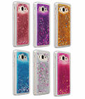 for Samsung Galaxy J7 2015 - Floating Waterfall LIQUID Hard TPU Rubber Skin Case