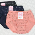New Made in Korea The Voem Cotton Cat Printed Sanitary Panties MPT-2052