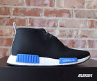 Adidas NMD C1 Sneaker Unboxing