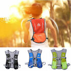 Внешний вид - AONIJIE Outdoor Running Camping Hiking Vest Backpack For 1.5L Water Bag MF