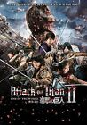 18381 Attack on Titan - Hot Japan Anime Wall Print POSTER CA