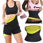 Muscle Exercise Waist Trainer Cincher Tummy Control Body Shape Corset Girdle New