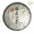 Organic 2016 Tribute Longevity Eyebrow * Gong Mei White Tea Cake