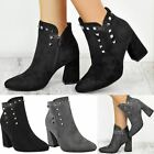 Womens Ladies Cuban Block Mid High Heel Ankle Boots Studded Chunky Shoes Size