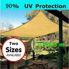 Sun Shade Sail Garden Patio Sunscreen Awning Canopy Screen 90%UV Block Top Cover