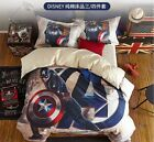 *** Captain America Queen Bed Quilt Cover Set - Flat or Fitted Sheet #3 ***