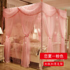 Mosquito net Double layer canopy set bed curtain & frames Wedding bed decoration image