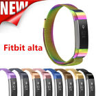 L/S Milanese Magnetic Loop Stainless Steel Band For Fitbit Alta HR/ Fitbit Alta